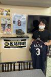 阪神D1・佐藤輝のグッズを持つ高取君己さん